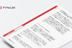 Vivaldi celebrates three years of its first public release, adds a vertical reading mode and support for Markdown notes